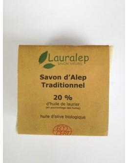 Aleppo zeep bio 200 g-Lauralep